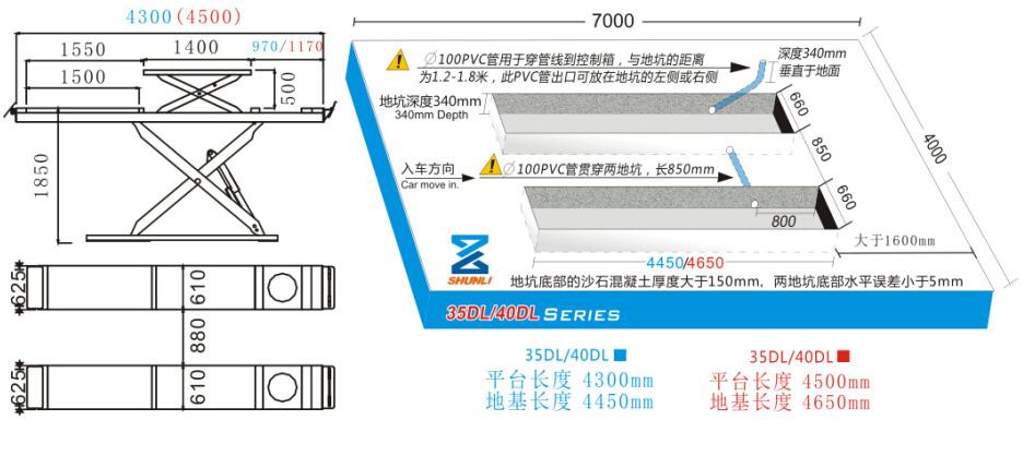 SHL-Y-J-35DL/40DL Double Level Scissor Lift for Four Wheel Alignment