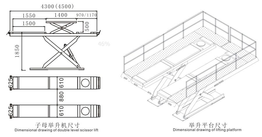 SHL-Y-J-40X/45X/55X/65X Scissor Lift for Four Wheel Alignment (With Trolley)