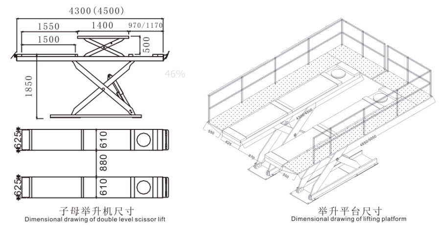 SHL-Y-J-35DLP/40DLP/45DLP PlatformTypeDoubleLevelScissorLift