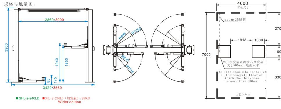 SHL-2-240LD/250LD Electric Unlock Clear-floor Two Post Lift