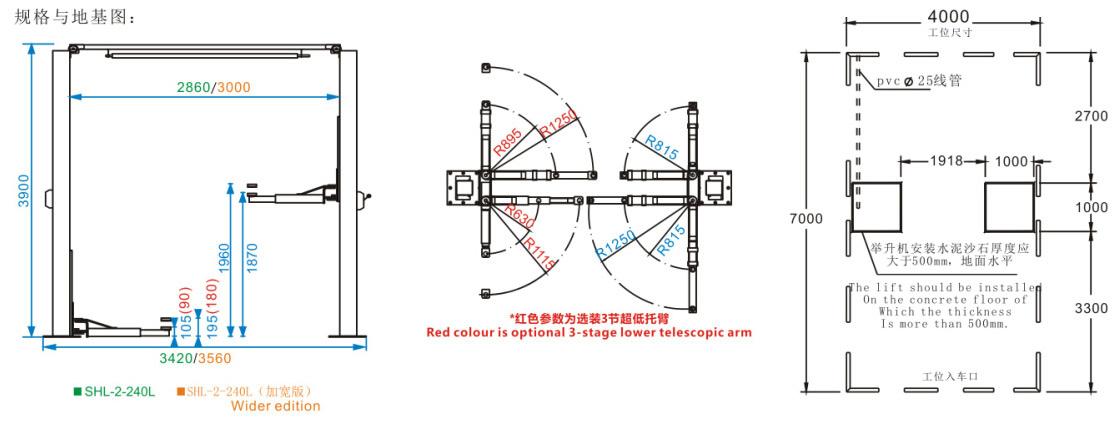 SHL-2-245L/250L Clear-floor Two Post Lift(Soild Plate Version)