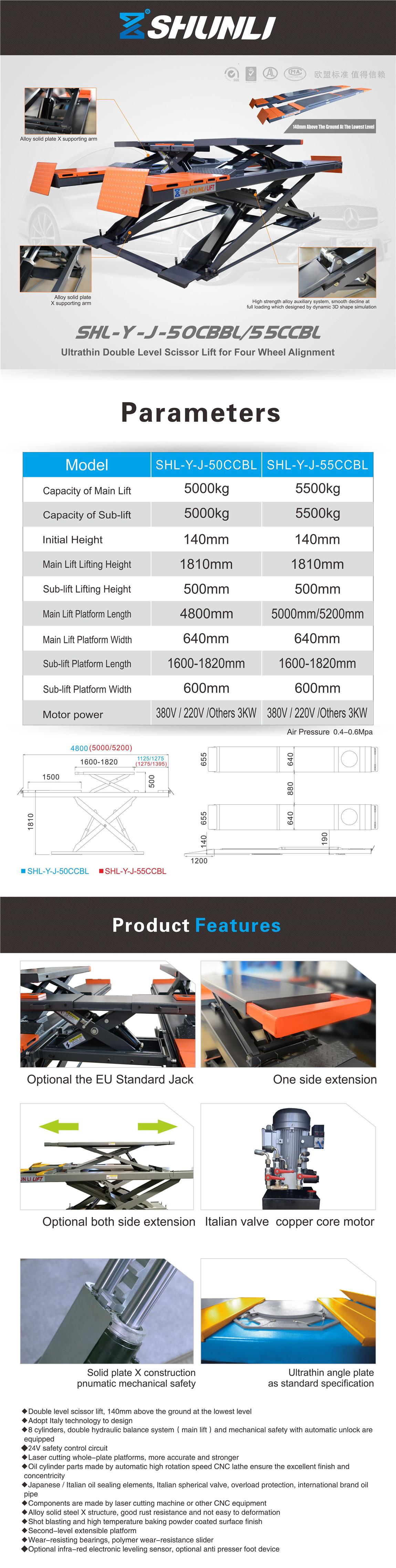 SHL-Y-J-45CCBL Ultrathin Double Level Scissor Lift for Four Wheel Alignment