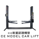 CE MODEL CAR LIFT