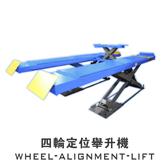 Wheel Alignment Lift