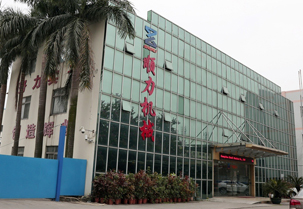 ​Guangzhou Shunli Machine Co., Ltd.