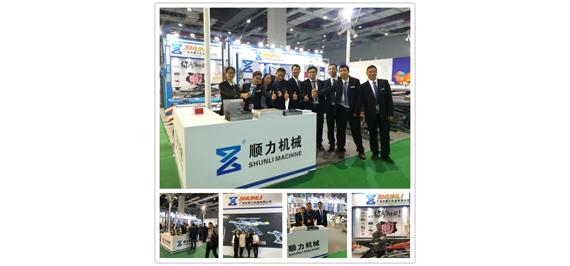SHUNLI Took Part in Automechanika Fair Shanghai